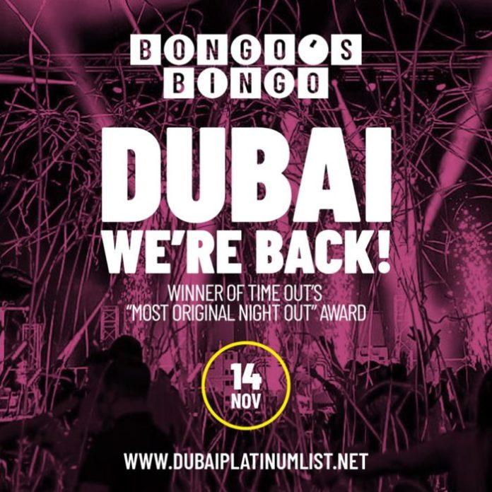 Bongos Bingo Dubai