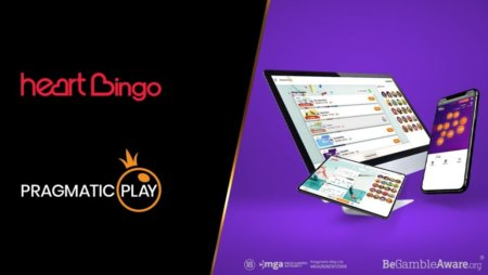 Heart Bingo to Relaunch With Pragmatic Play Software
